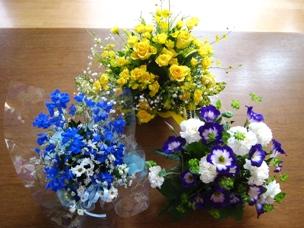 Flowers1101