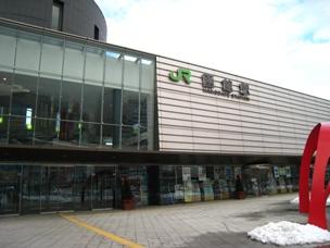 Station1207