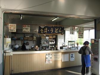 Obihirokeiba31023
